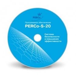 Сетевое ПО PERCo-S-20