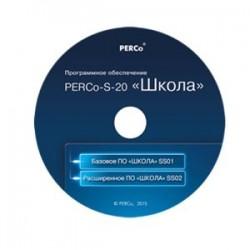 Программное обеспечение PERCo-S-20 «Школа»